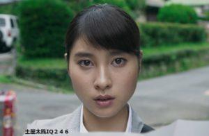 土屋太鳳IQ246-350x220.jpg